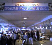 Shijou