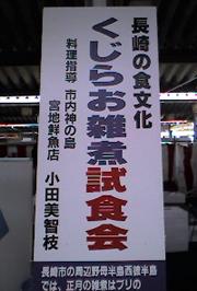Zounikanban