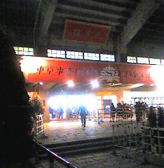 Budokan0219