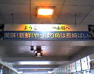 Kanbanshijou
